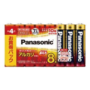 パナソニック アルカリ乾電池 単4形 8本パックLR03XJ/8SW (TKG17-2520)|shokki-pro