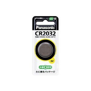 パナソニック リチウム電池 CR-2032P (TKG17-2520)|shokki-pro