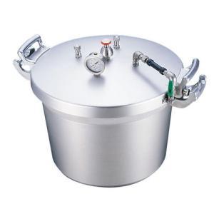 【店舗・法人限定】SAアルミ業務用圧力鍋(第2安全装置付)  50l  圧力鍋