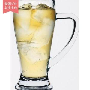 [NC5-68] バビエラジョッキ 0.2 6個入 (440円/個) shokki-pro