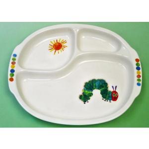 はらぺこあおむし子ども食器◆23cmランチ皿|shokki