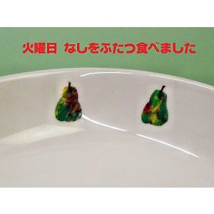 はらぺこあおむし子ども食器◆13cm深皿|shokki|05