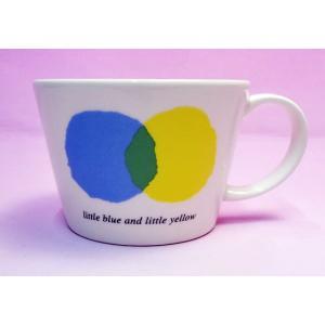 《在庫限り》レオ・レオニの食器◆小さめマグカップ『あおくんときいろちゃん』|shokki