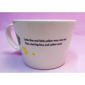 《在庫限り》レオ・レオニの食器◆小さめマグカップ『あおくんときいろちゃん』|shokki|03