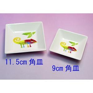 《在庫限り》レオ・レオニの食器◆11.5cm角皿『じぶんだけのいろ』|shokki|03