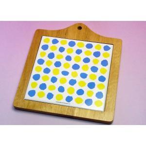 《在庫限り》レオ・レオニの食器◆アートボード『自分だけの色』(鍋敷き・カッティングボード)|shokki