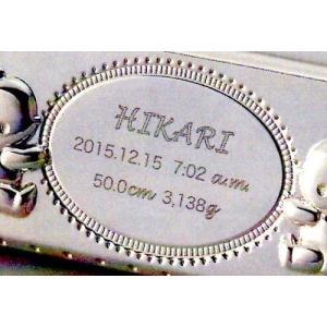 刻印入りフォトフレーム◆ファミリア×ノリタケ誕生祝記念品|shokki|05