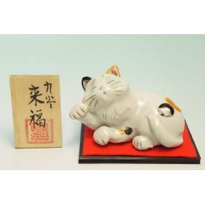 来福 のんびり招き猫(ミケ・三毛)|shokki
