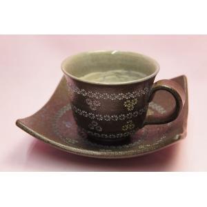 南蛮帯三島 コーヒー碗皿|shokki