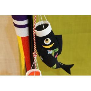 天翔 昇り鯉|shokki|02