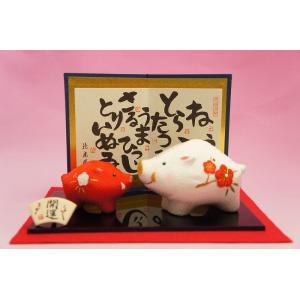 干支 紅白 親子亥(イノシシ)|shokki