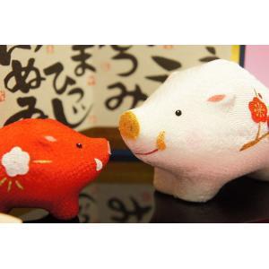 干支 紅白 親子亥(イノシシ)|shokki|02