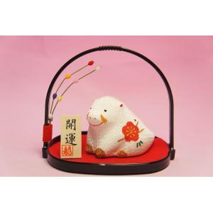干支 かご入り 紅梅亥(イノシシ)|shokki