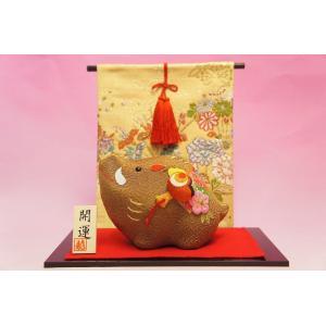 干支 開運 縁起飾り 亥(イノシシ)|shokki