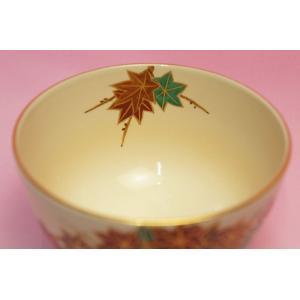 紅葉 抹茶碗|shokki|02