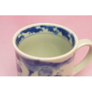 傘異人 マグカップ(岡部美智子)|shokki|03