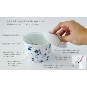 ピンクふくろう 抗菌入れ歯ポット(歯ブラシ立て)|shokki|02