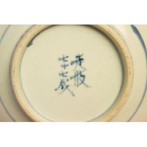五代 佐藤走波 染錦中国少数民族絲綢 鉢|shokki|06