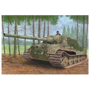 ドラゴン 1/72 第二次世界大戦 ドイツ軍 ヤークトティーガー ヘンシェルタイプ プラモデル DR7563|shokolaballet