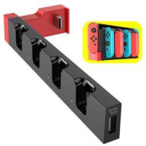 安心ショップ Nintendo Switch?充電スタンド Joy-Con 左/右 ハンドル 充電 ホルダー 4台同時充電 ニンテンドースイッチ ジョ|shokolaballet