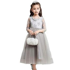 子供 ドレス 発表会 キッズ レースワンピース プリンセスドレス フォーマル 結婚式 ドレス パーティー (160cm, グレー) shokolaballet