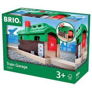 BRIO 列車車庫 33574 shokolaballet