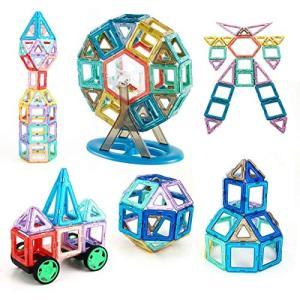 iKing マグネットブロック 128ピース 磁気おもちゃ 大容量 誕生日プレゼント 子供 マグネットおもちゃ 磁石ブロック 知育玩具 立体パズル モ shokolaballet