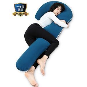 母の日 抱き枕 妊婦 だきまくら 抱きまくら 腰枕 抱かれ枕 気持ちいい 多機能抱き枕 男女兼用 ボディピロー 横向き寝 腰痛 いびき対策 ジャージー|shokolaballet