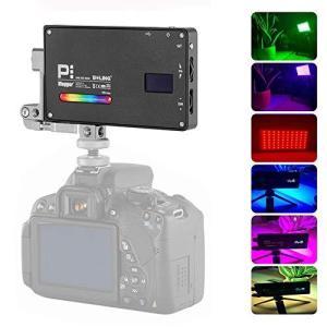 【在庫あり】BOLING BL-P1 RGB撮影ライト CRI96+ 2500K-8500K 0.5m@1480Lux 12W 動画撮影、YOUTUB|shokolaballet