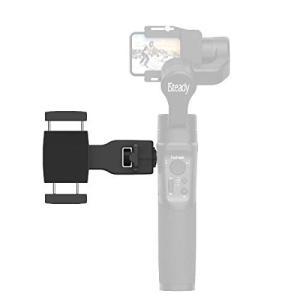Hohemジンバルスマホ用クリップHohem iSteady Pro2/MobilePlus/Mul...