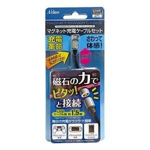 PSVita2000/PS4コントローラー/スマートフォン用マグネット充電ケーブルセット【MAGNET POWER CABLE】|shokolaballet