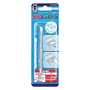 new2DSLL用 伸縮タッチペン ホワイト ALG-N2LTWH|shokolaballet