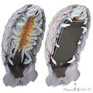 ダイオウグソクムシ iPhoneケース 1号たん (通常)|shokolaballet