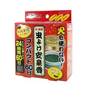 ドギーマン 虫よけ安泉香コンパクト60日|shokolaballet