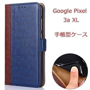 Google Pixel 3a XL 手帳型ケース グーグル ピクセル3a XL カバー ダチョウ柄 財布型 人気 上品 スタンド機能 マグネッ ベル|shokolaballet