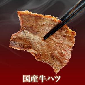 『国産牛 ハツ 200g』 あっさりハート 脂が少なく歯ごたえ良し しっかりとした旨みがあります 焼肉に 北海道・関西・九州産 (29の日 肉の日) ギフトにも|shokufukutei