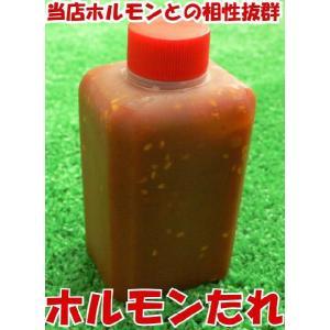 『食福亭のホルモン味噌だれ 190g』 焼肉もBBQもホルモン鍋にも (29の日 肉の日)(焼き肉 焼肉 バーベキュ-)|shokufukutei|02