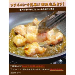 【送料無料】『国産牛ぷるるんホルモン 味噌だれ160g×4』|shokufukutei|02