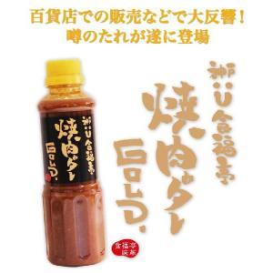 『食福亭の焼肉のタレGOLD.365g』安心・美味しい・使いやすいの3拍子  料理を楽める商品です(29の日 肉の日) ホルモンにも (焼肉 焼き肉 バーベキュ-)|shokufukutei|02