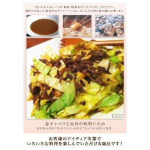 『食福亭の焼肉のタレGOLD.365g』安心・美味しい・使いやすいの3拍子  料理を楽める商品です(29の日 肉の日) ホルモンにも (焼肉 焼き肉 バーベキュ-)|shokufukutei|04