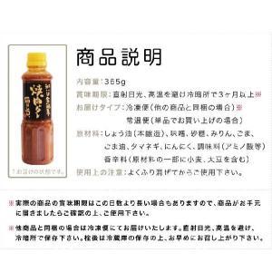 『食福亭の焼肉のタレGOLD.365g』安心・美味しい・使いやすいの3拍子  料理を楽める商品です(29の日 肉の日) ホルモンにも (焼肉 焼き肉 バーベキュ-)|shokufukutei|05