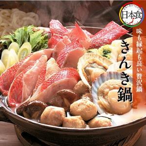 【冬季限定:9月〜3月まで】 わいわい、ほっこり北海道の鍋セット。ぐつぐつ、ふぅ〜ふぅ〜、寒い季節の...