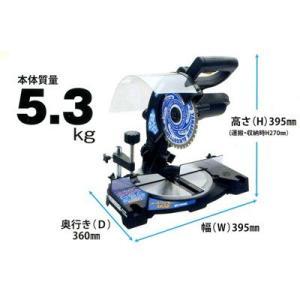 山真 多種材チップソー切断機多種材チップソー切断機AMG-192 現在納期約1ヶ月かかります。|shokunin-japan