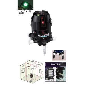 ムラテックKDS ATL-600RSA レーザー墨出器 受光器・三脚付 shokunin-japan