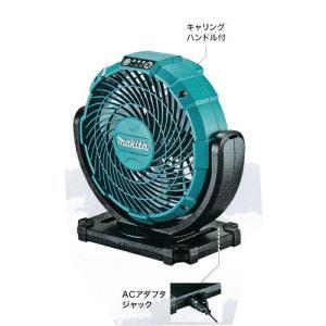 マキタ CF100DZ 充電式ファン 本体のみ10.8V(バッテリ・充電器別売)|shokunin-japan