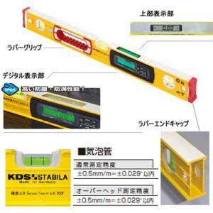 ムラテックKDS デジタル水平器DL-30 shokunin-japan