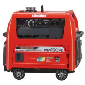 新ダイワ(やまびこ) ガソリンエンジン溶接機 EGW150MD-I (代引き不可)|shokunin-japan