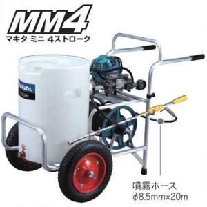 マキタ電動工具  走行式エンジン噴霧機  EUS500|shokunin-japan