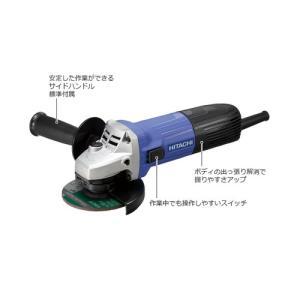 日立工機(HiKOKI)FG10SS2 電気ディスクグラインダ730W(100V) shokunin-japan