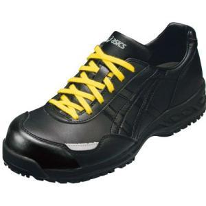 アシックス FIE50Sシリーズ 安全靴 スニーカー 9090